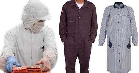 Lavandería Industrial (1)